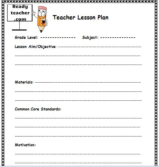 Free lesson plan template lesson plan template for for Lesson plan template for kindergarten teacher